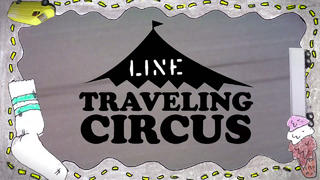 Line Traveling Circus 7.3 – That's Different - 5år sedan