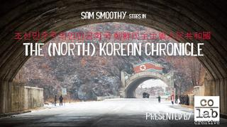 The (North) Korean Chronicle - A Ski Flick