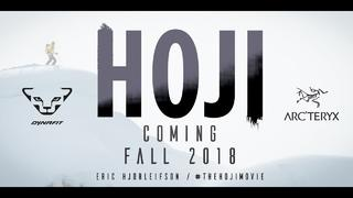 HOJI - The Movie - Official Trailer 1 - 1år sedan