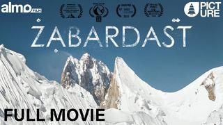 ZABARDAST - (2018) - full movie - 11mån sedan