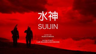 SUIJIN 水神 - 1month ago